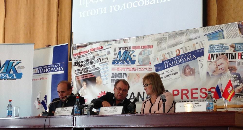 Как рассказала на пресс-конференции в понедельник, 14 сентября, председатель областной избиратель