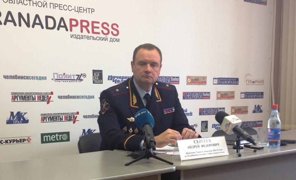 Сегодня, 29 октября, в некоторых местных СМИ появилась информация о том, что в Челябинске орудует
