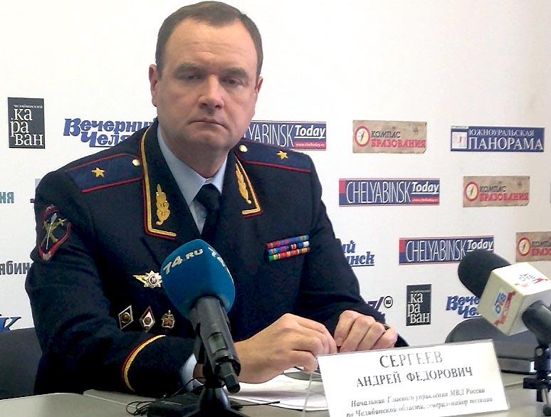 «Не только Челябинская область, но и целый ряд регионов страны столкнулись с таким
