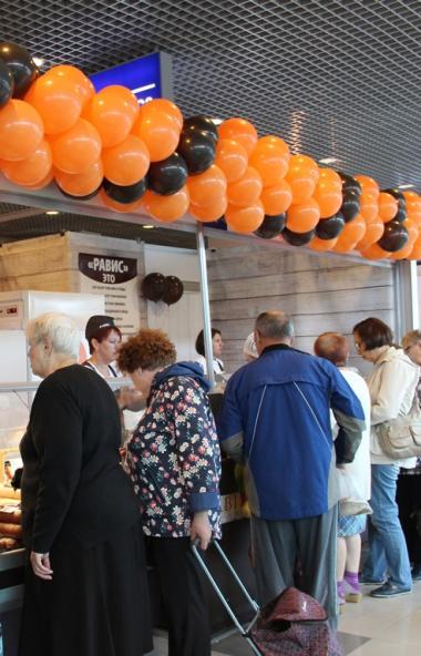 Агрохолдинг «Равис» примет участие в традиционной для Челябинской области выставке «АГРО-2019», к