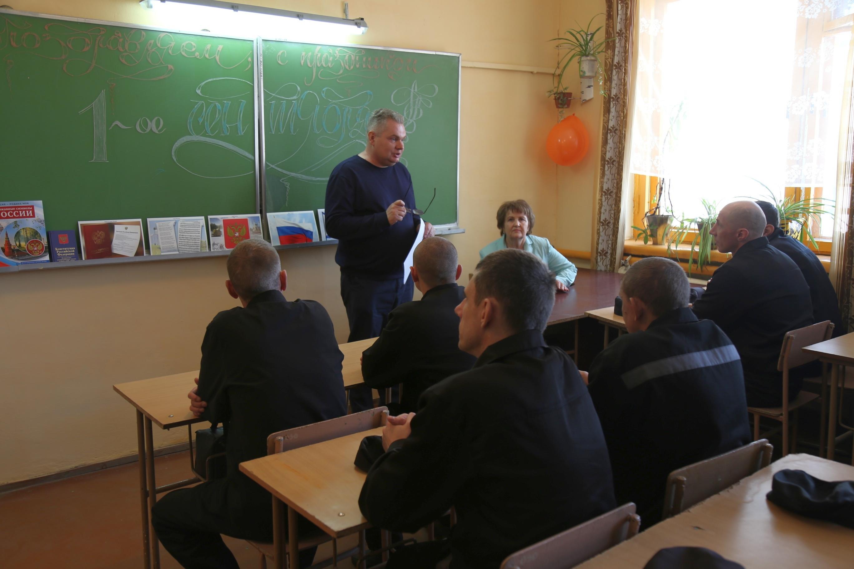 В Челябинской области первого сентября новый учебный год начался не только для обычных школьников