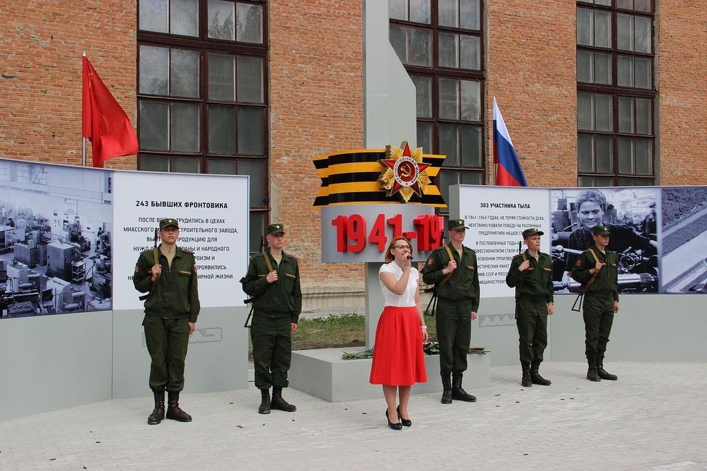 Как сообщили агентству «Урал-пресс-информ» в пресс-службе ММЗ, на предприятии чтут традиции и все