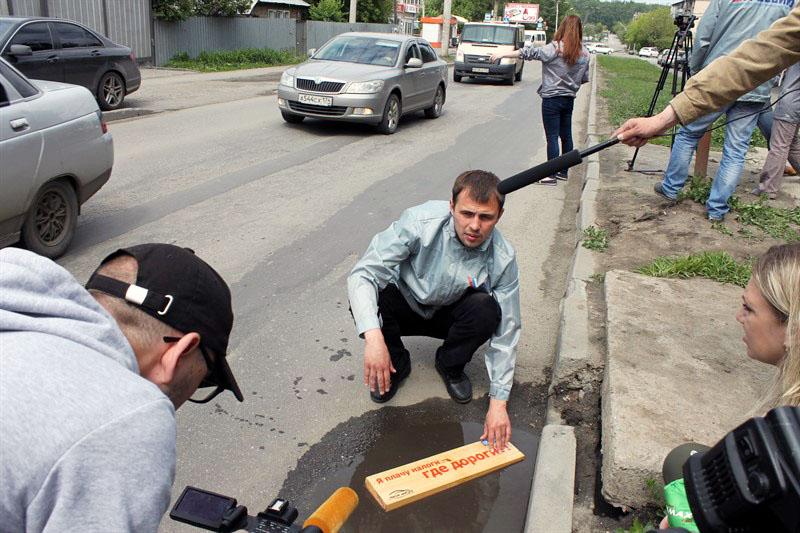Активисты Народного фронта намерены добиться создания в Челябинске межведомственного взаимодейств