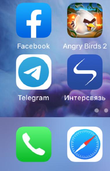 Периодические сообщения о блокировке популярного в России мессенджера Telegram не означают, что г