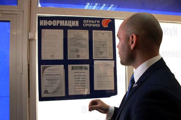 В Челябинске нелегальный игорный бизнес маскируется под терминалы для приема платежей, лотереи и
