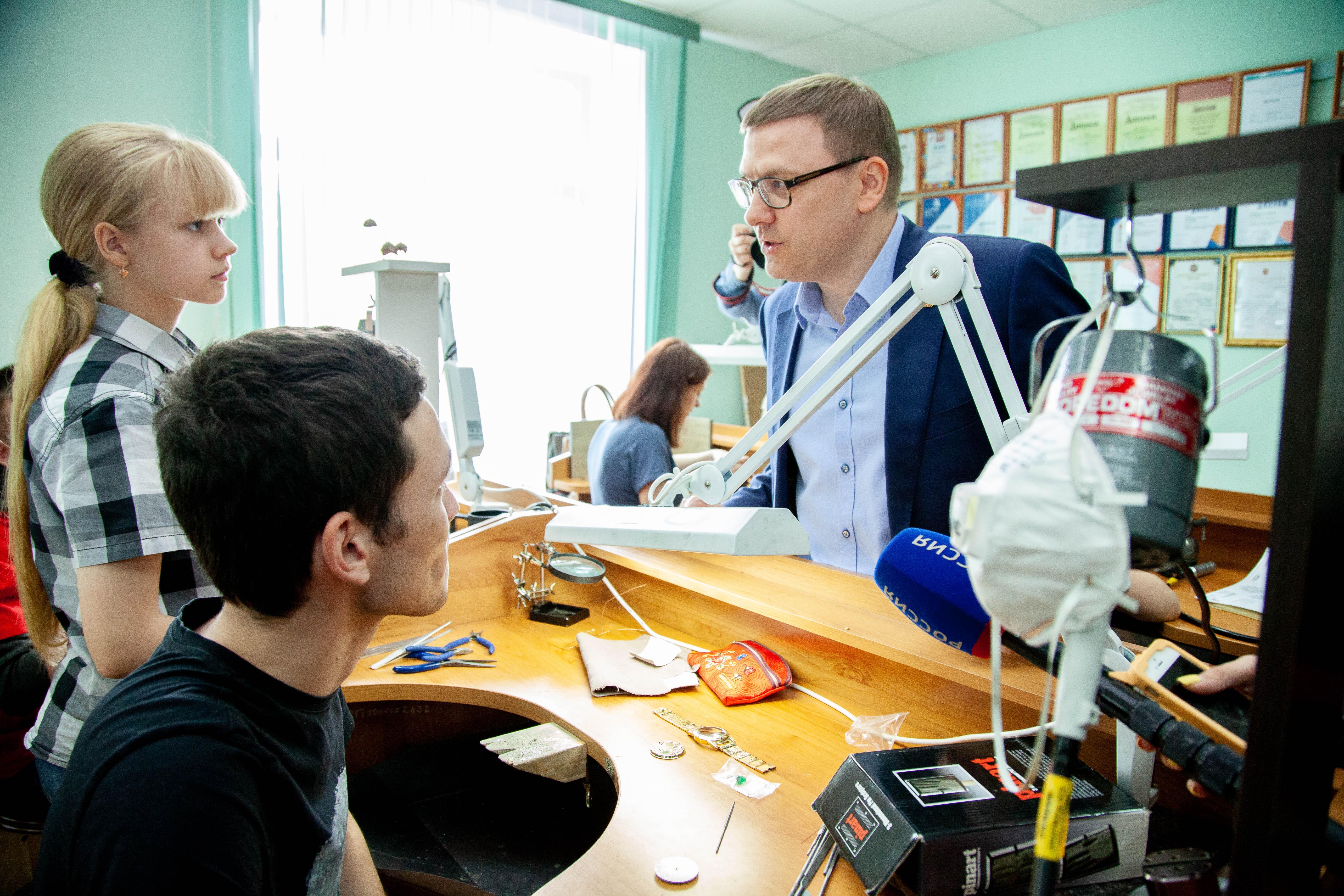 Сегодня, 4 июня, в Челябинской области стартовал V Региональный чемпионат профессионального масте