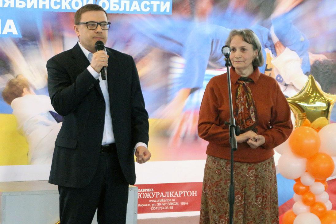 Восьмой открытый Всероссийский турнир по дзюдо, посвященный пам