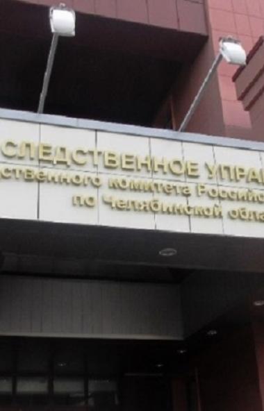 В Челябинской области возбуждено уголовное дело по факту госпитализации детей из детского садика