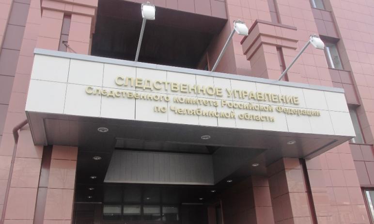 В Челябинской области начальница отдела ЗАГС Копейска Татьяна Мукаева стала фигурантом уголовного