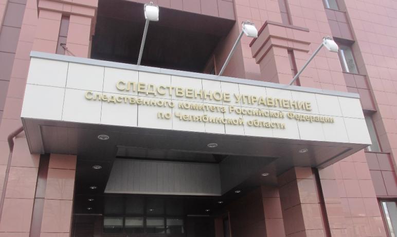 В Златоусте Челябинской области следователи возбудили уголовное дело в отношении 47-летнего отца,