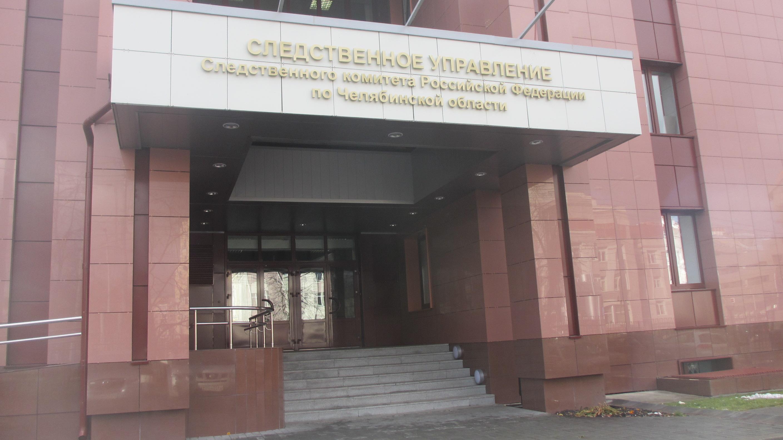 Как сообщили агентству старший помощник руководителя СУ СКР региона Владимир Шишков, вечером 21 м