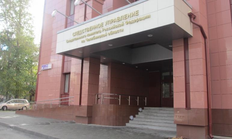 Следственный комитет по Челябинской области возбудил уголовное дело в отношении руководителя упра