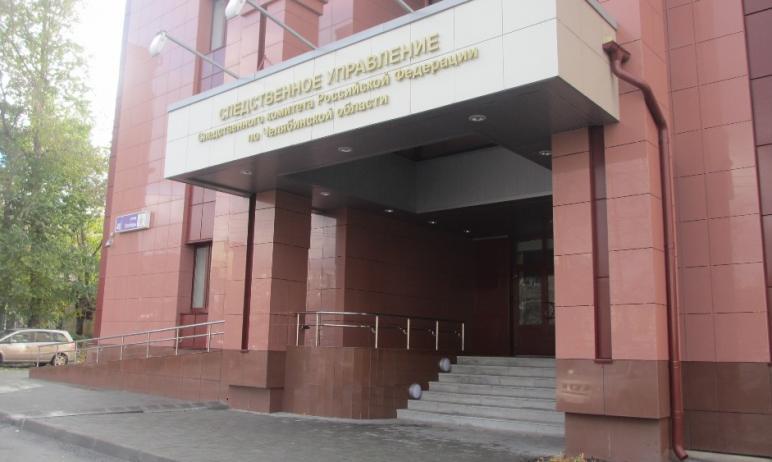 В Магнитогорске (Челябинская область) в отношении заместителя начальника структурного подразделен