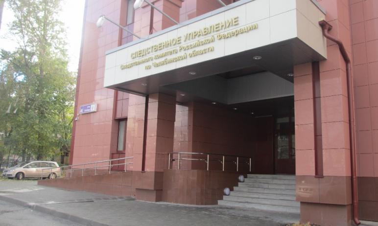 В Златоусте (Челябинская область) следственный комитет начал проверку по факту смерти рабочего пр