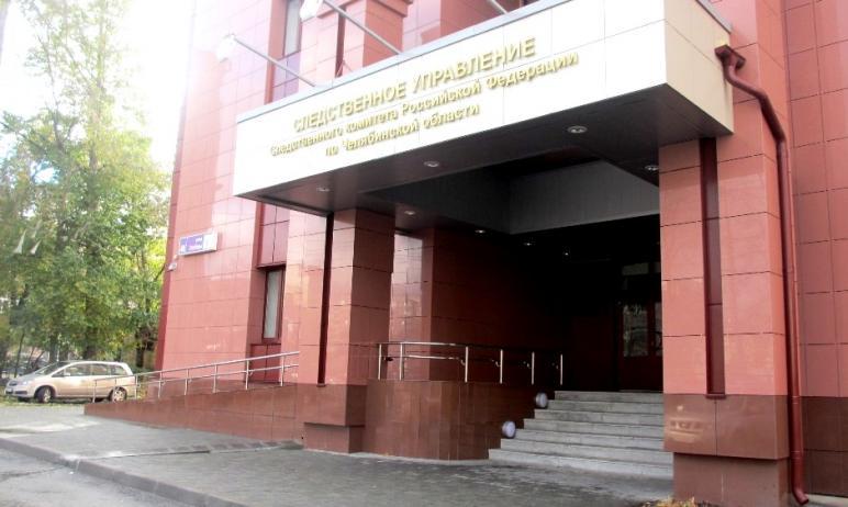 В Челябинской области следственный комитет возбудил уголовное дело об убийстве новорожденной дево