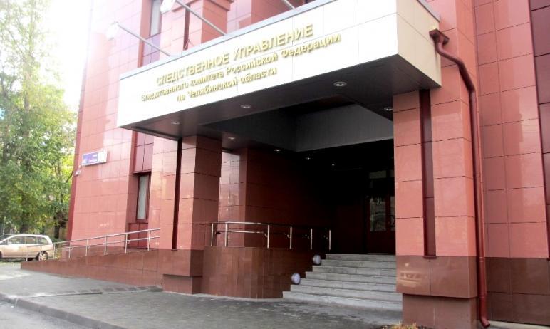 В Челябинске возбудили уголовное дело в отношении начальника отдела Уральского управления Ростехн