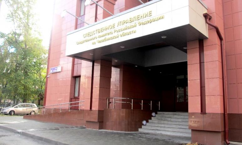 В Миассе (Челябинская область) завершили расследование уголовного дела в отношении 30-летнего муж