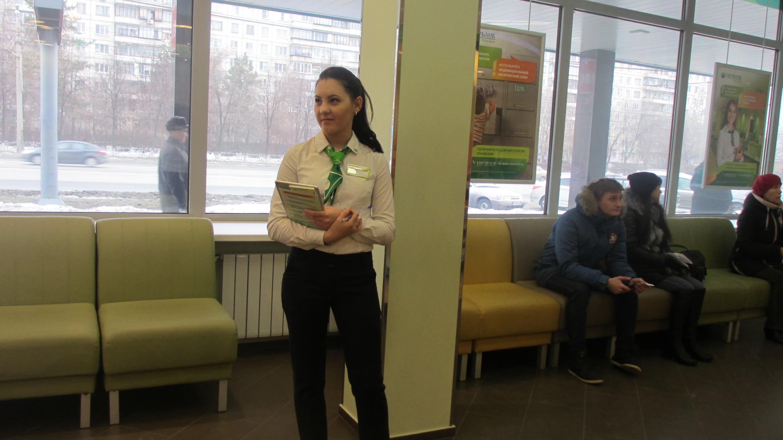 Как сообщили агентству «Урал-пресс-информ» в пресс-службе банка, основная задача встречи – обобщи