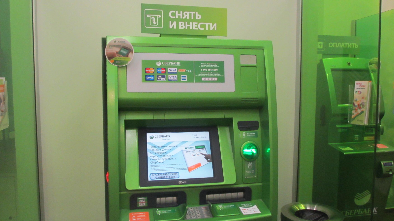 «Замена старых терминалов на новые с возможностями бесконтактной оплаты происходит постоянно. К 1