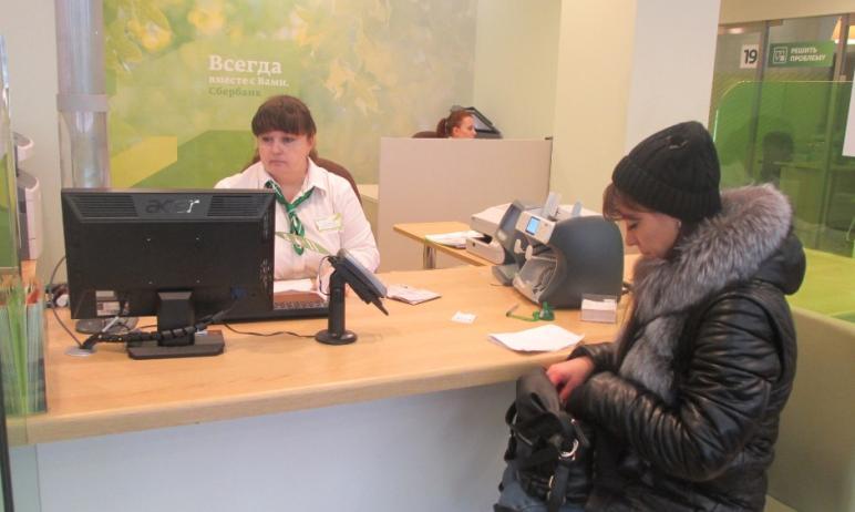 Сбербанк подводит промежуточные итоги работы сервиса для корпоративных клиентов «Онлайн-кредитова