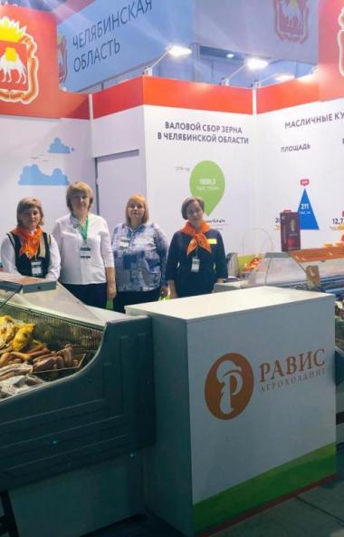 Агрохолдинг «Равис» (Челябинская область) - один из крупнейших производителей и переработчиков мя
