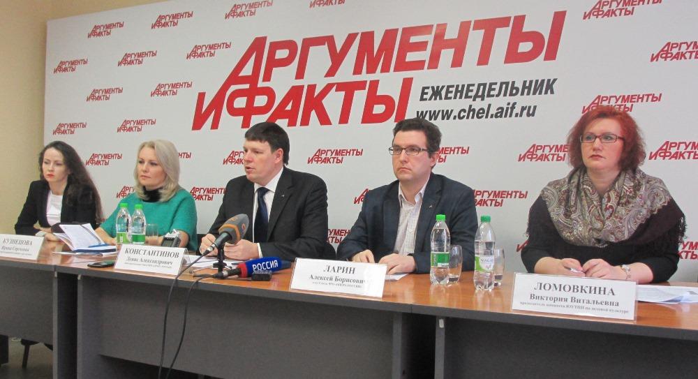 Как сообщил вице-председатель совета Челябинского регионального отделения общественной организаци
