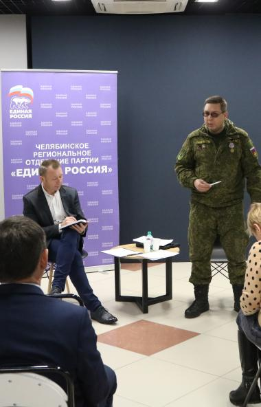 Челябинская область намерена усилить внимания к вопросам патриотического воспитания молодого поко