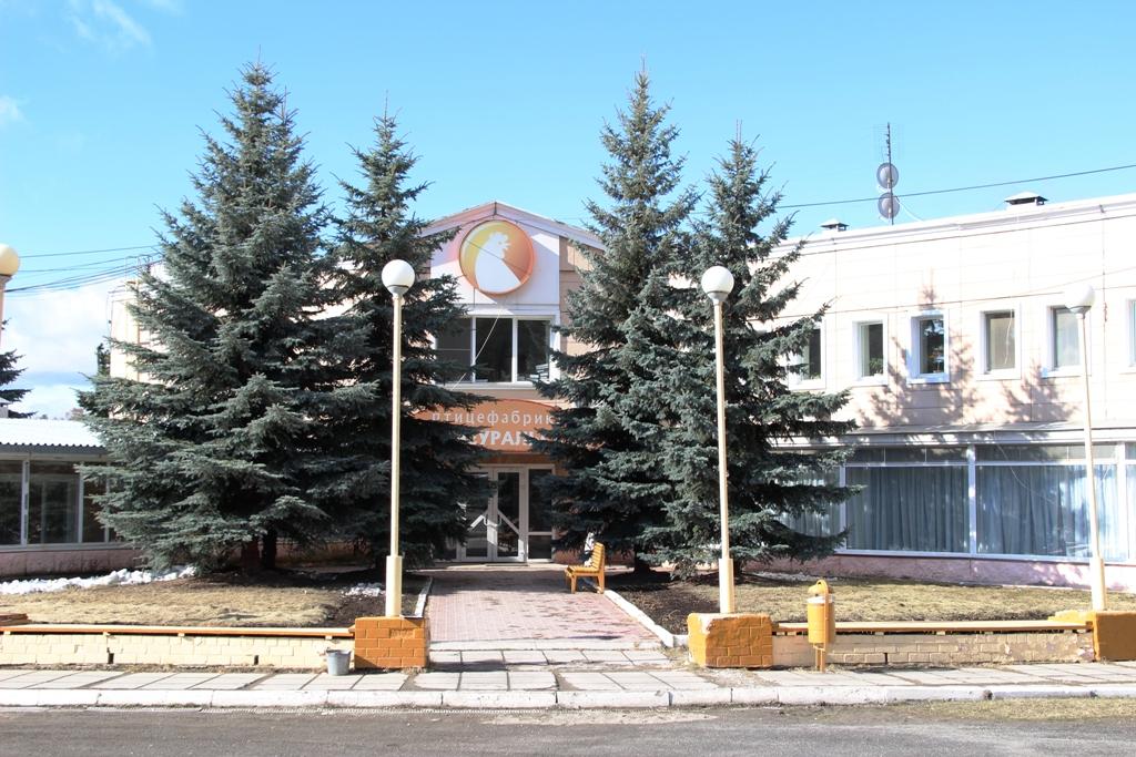 Агрохолдинг «Равис» (Челябинская область) выполняет свои обязательства перед правительством Сверд