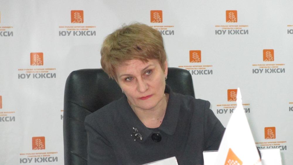Как сообщила сегодня на состоявшейся в Челябинске пресс-конференции генеральный директор АО «ЮУ К