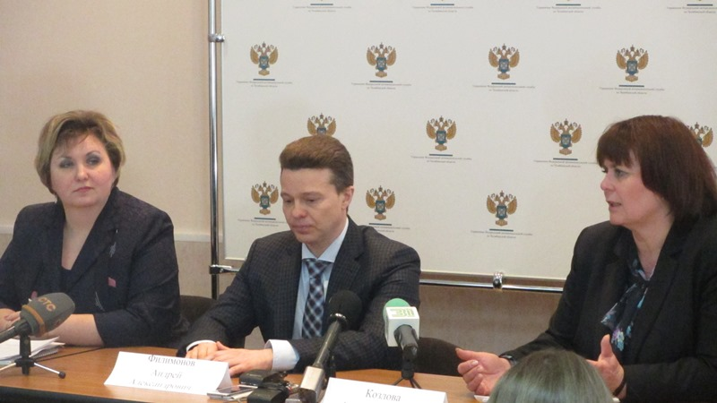 Как сообщила агентству «Урал-пресс-информ» руководитель Челябинского УФАС Анна Козлова, пока на Ю