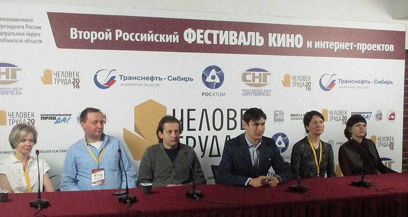 Как сообщили агентству «Урал-пресс-информ» на итоговой пресс-конференции кинофорума, призы – «Зол
