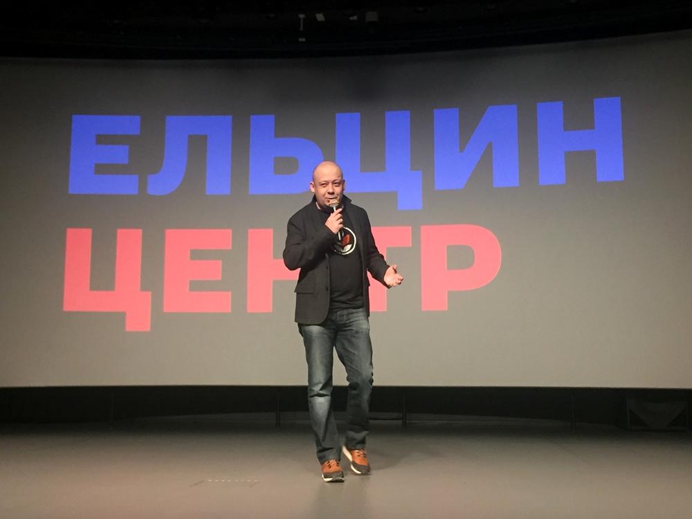 В екатеринбургском «Ельцин центре» в воскресенье, 4 марта, состоялся показ фильма Алексея Германа