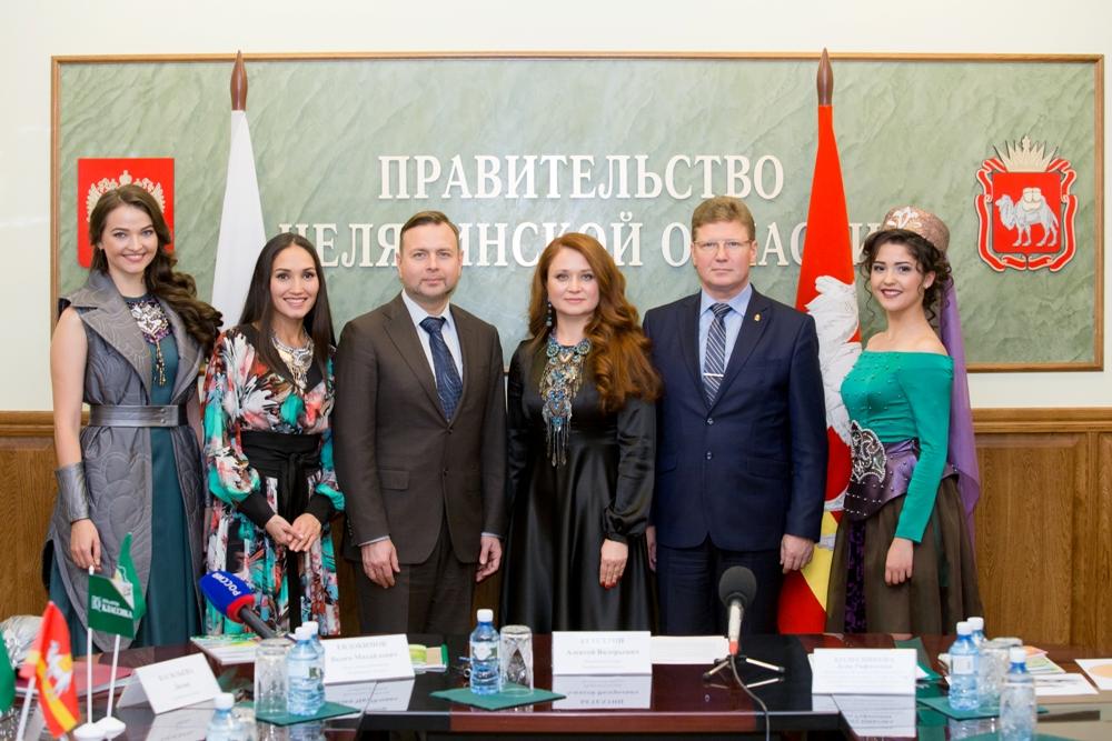 Чуть больше чем через неделю, 16 октября, в Челябинске состоится финал всероссийского конкурса «Т