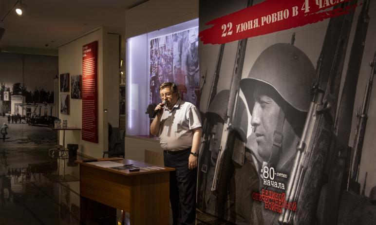 В день 80-й годовщины с начала Великой Отечественной войны вчера, 22 июня, в Государственном исто