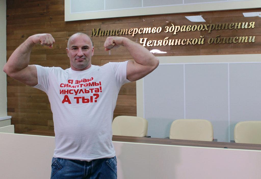 Как сообщили агентству «Урал-пресс-информ» в пресс-службе регионального Минздрава, в фирменных фу