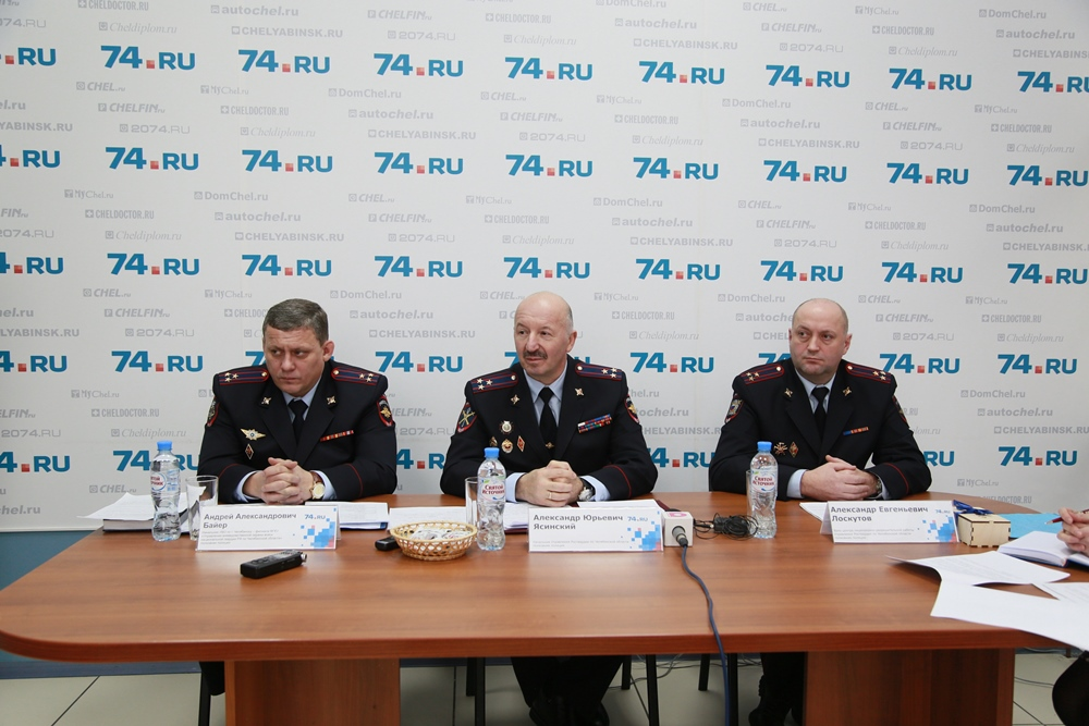 Как сообщил сегодня журналистам на состоявшейся в Челябинске пресс-конференции начальник управлен