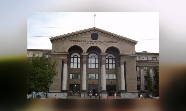 Сегодня, 23 апреля, факультет журналистики УрГУ–УрФУ празднует 85-летие. В 1936 году он начинался