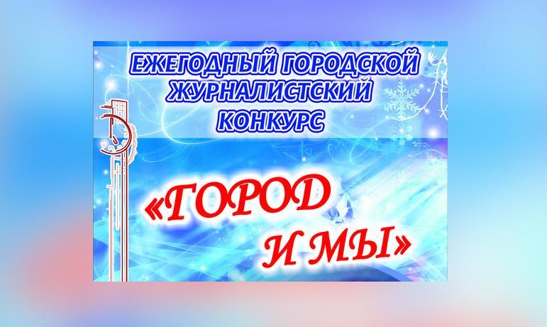 В Магнитогорске (Челябинская область) авторы собственных страниц в социальных сетях теперь могут