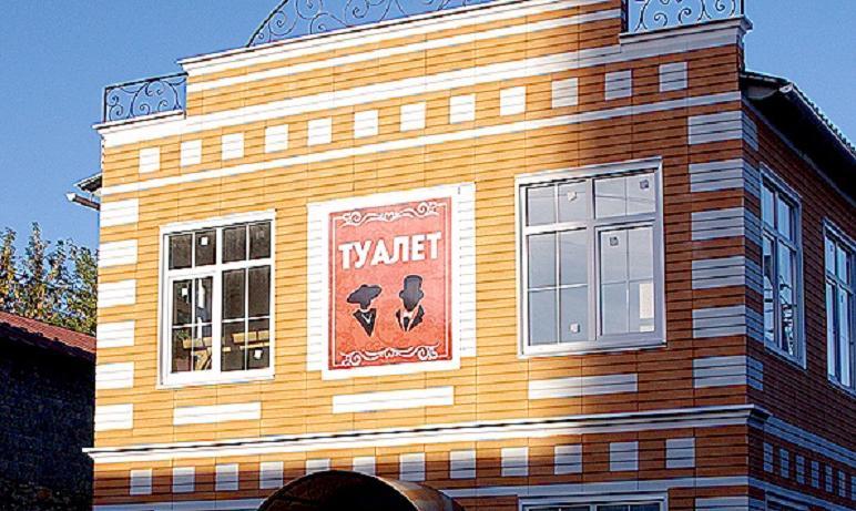 В Центральном районе Челябинска в 2021 году появится второй бесплатный общественный туалет.