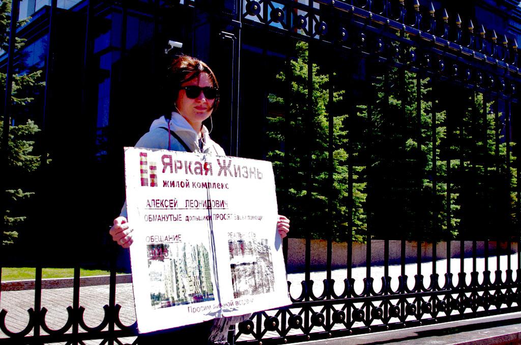 Проблемам потребительского экстремизма и низкого качества жилья, возводимого в Челябинске, был по