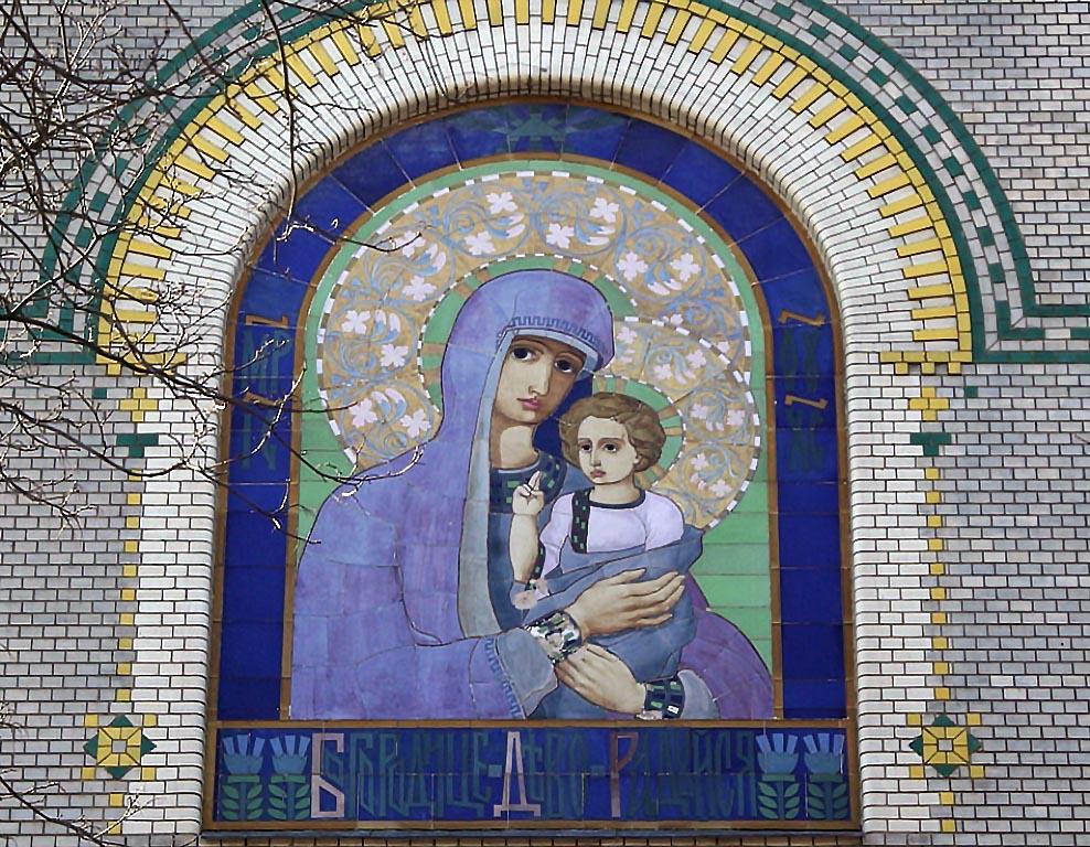 Сегодня, 28 августа, у православных праздник Успения Пресвятой Богородицы и Приснодевы Марии.