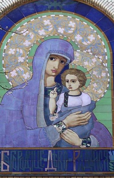 Сегодня, 4 декабря, всех храмах Челябинской епархии совершат Божественную литургию в честь праздн