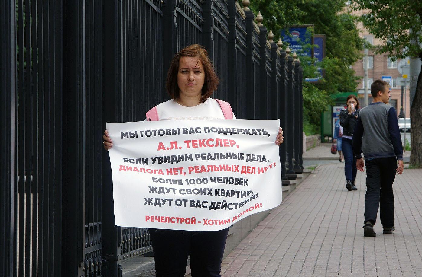Более половины опрошенных жителей Челябинска (445 из 700 человек или 63,7%) на сегодня связывают