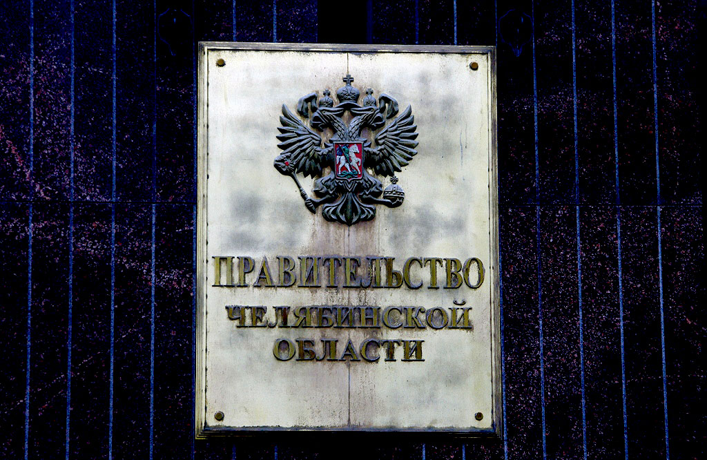 Кандидат экономических наук 36-летний Вадим Бобровский по собственному желанию покидает занимаемы