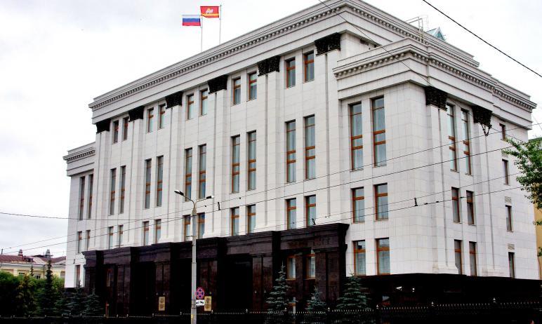 Правительство Челябинской области переходит на новую площадку в виртуальном пространстве.
