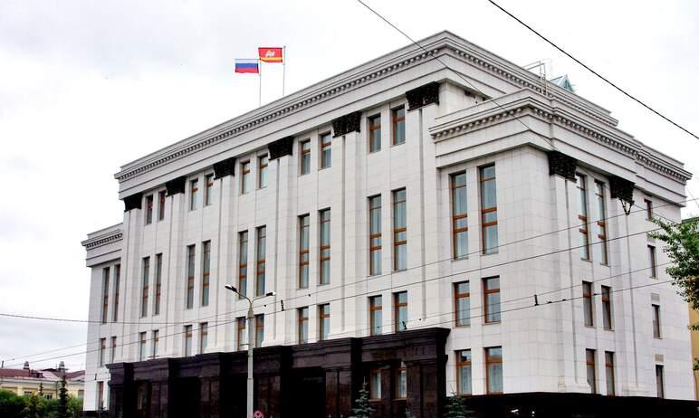 В структуру губернатора и правительства Челябинской области внесены изменения – добавлен еще один