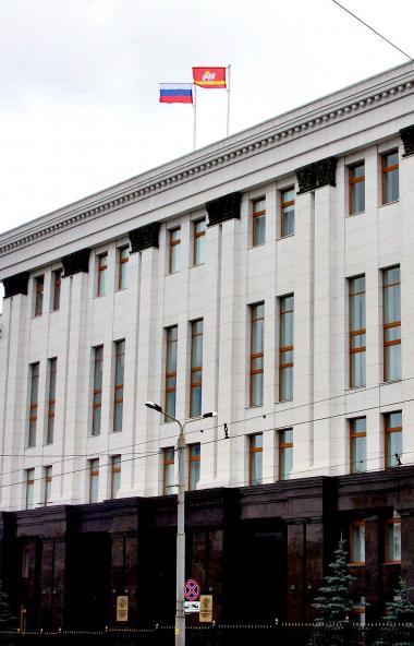 Исполняющая обязанности заместителя министра тарифного регулирования и энергетики Челябинской обл