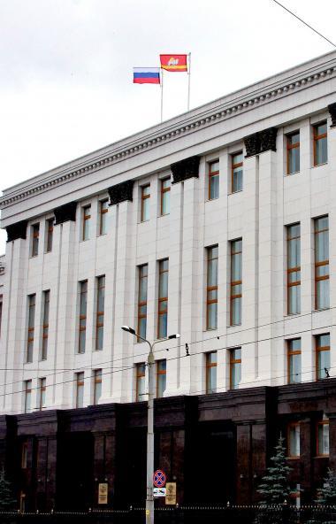 Нана Швелидзе назначена первым заместителем управляющего делами губернатора и правительства Челяб