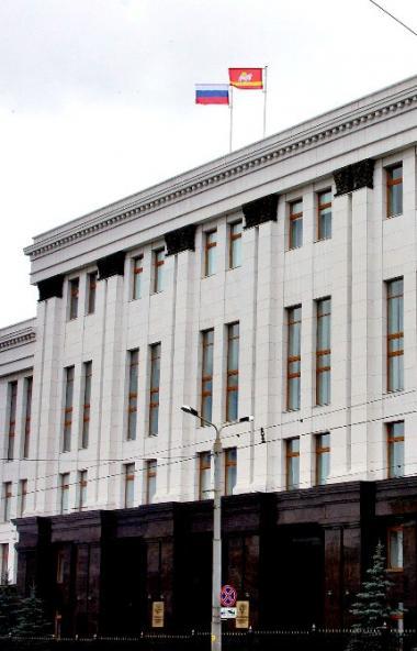В министерстве тарифного регулирования и энергетики Челябинской области новое кадровое назначение
