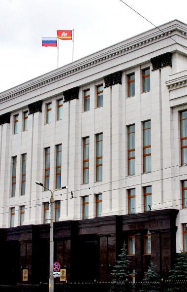 Министерство имущества Челябинской области возглавит 30-летний Александр Богашов. Он приступил к